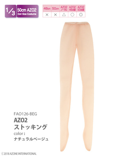 Azone FAO126-BEG AZO2 Stockings (Natural Beige)