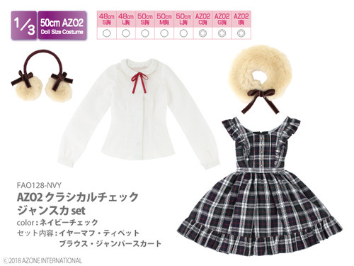 Azone FAO128-NVY AZO2 Classical Check Jumper Skirt Set (Navy Check)