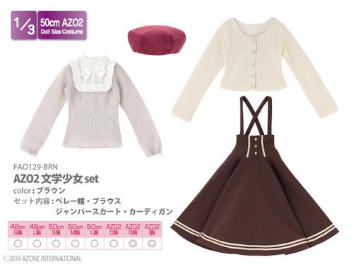Azone FAO129-BRN AZO2 Literature Girl Set (Brown)