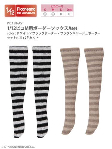 Azone PIC138-AST 1/12 Border Socks A Set for Picco M (White x Black Border & Brown x Beige Border)