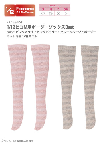 Azone PIC138-BST 1/12 Border Socks B Set for Picco M (Pink x Light Pink Border & Gray x Beige Border)