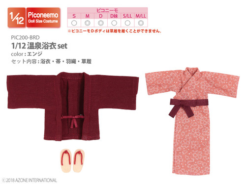 Azone PIC200-BRD 1/12 Onsen Yukata Set (Dark Red)