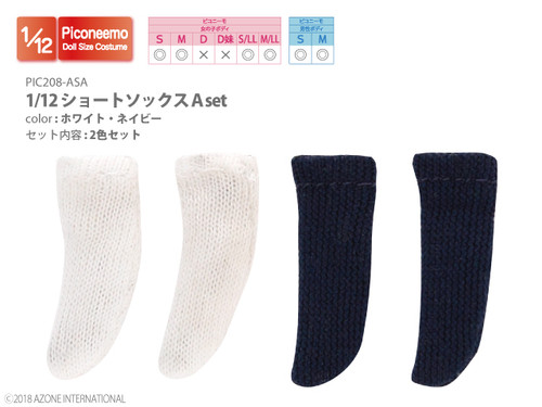 Azone PIC208-ASA 1/12 Short Socks A Set (White/Navy)