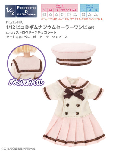 Azone PIC215-PKC 1/12 Piconeemo D Gymnasium Sailor One-piece Set (Strawberry x Chocolate)