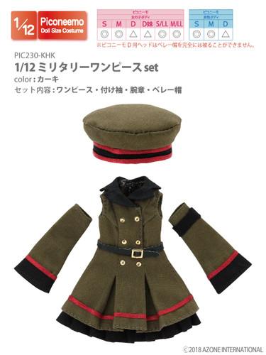 Azone PIC230-KHK 1/12 Military One Piece Set (Khaki)