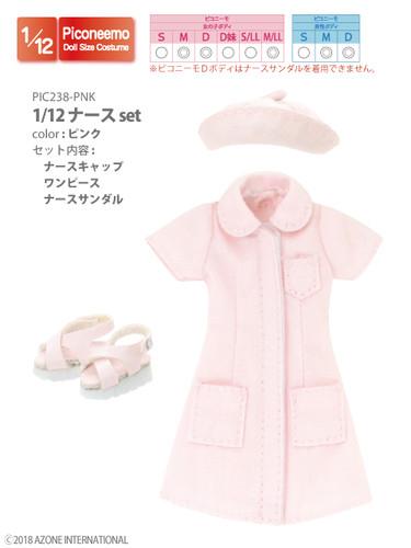 Azone PIC238-PNK 1/12 Nurse Set (Pink)