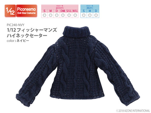 Azone PIC240-NVY 1/12 Fisherman`s High Neck Sweater (Navy)
