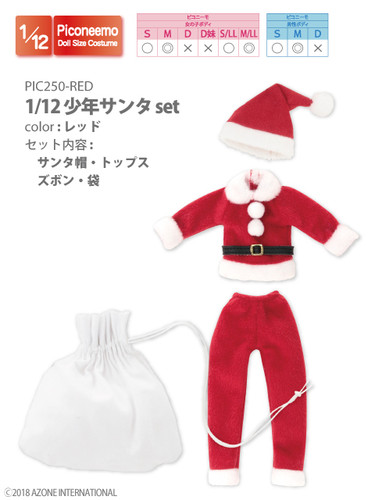 Azone PIC250-RED 1/12 Boys Santa Set (Red)