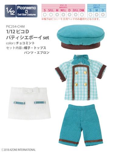 Azone PIC254-CHM 1/12 Picco D Patissier Boy Set (Mint Chocolate)