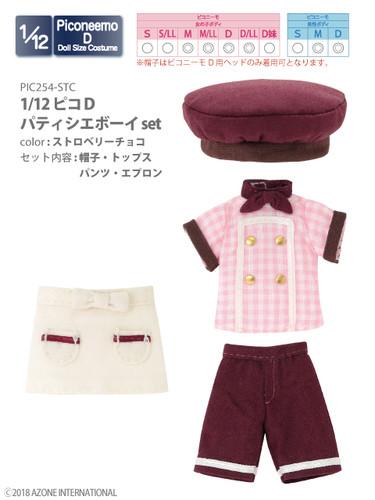 Azone PIC254-STC 1/12 Picco D Patissier Boy Set (Strawberry Chocolate)