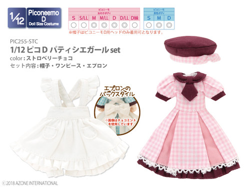 Azone PIC255-STC 1/12 Picco D Patissiere Girl Set (Strawberry Chocolate)