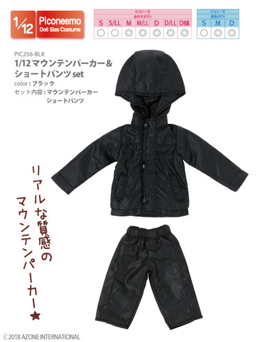 Azone PIC256-BLK 1/12 Mountain Parker & Short Pants Set (Black)