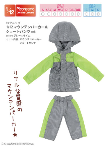 Azone PIC256-GLM 1/12 Mountain Parker & Short Pants Set (Gray X Lime)