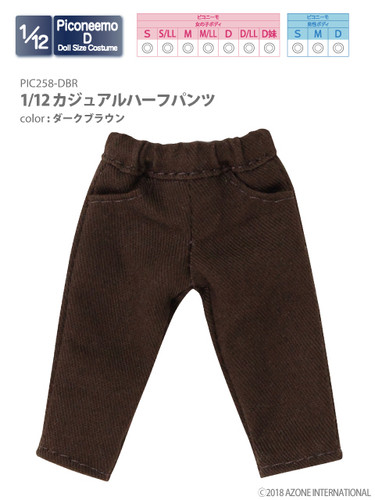 Azone PIC258-DBR 1/12 Casual Half Pants (Dark Brown)