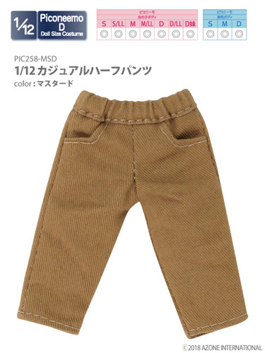 Azone PIC258-MSD 1/12 Casual Half Pants (Mustard)