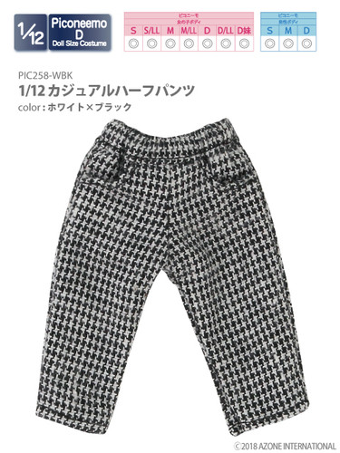 Azone PIC258-WBK 1/12 Casual Half Pants (White x Black)