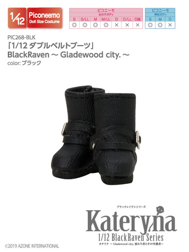 Azone PIC268-BLK 1/12 Double Belt Boots (Black)
