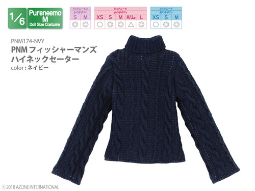 Azone PNM174-NVY PNM fisherman`s High Neck Sweater (Navy)