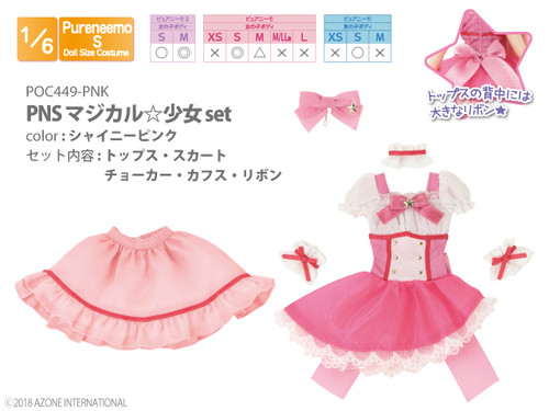 Azone POC449-PNK PNS Magical Girl Set (Shiny Pink)