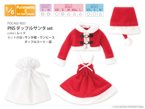Azone POC465-RED PNS Duffel Santa Set (Red)