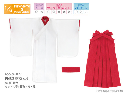 Azone POC468-RED PNS2 Miko Set (Scarlet)