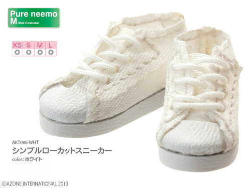 Azone AKT088-WHT Pure Neemo Simple Low Cut Sneakers (White)
