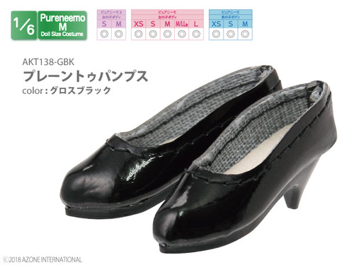 Azone AKT138-GBK Pure Neemo Pumps (Gloss Black)