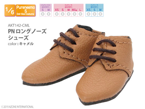 Azone AKT142-CML Pure Neemo Long Nose Shoes (Camel)
