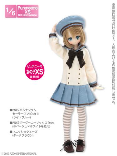 Azone ALB155-LBL PNXS Gymnasium Sailor Suit School Uniform Set II (Light Blue)