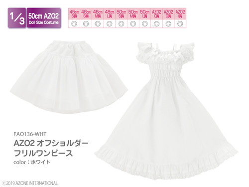Azone FAO136-WHT AZO2 Off Shoulder Frill One-piece (White)