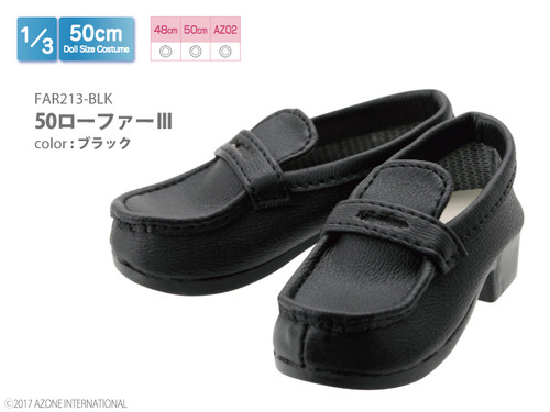 Azone FAR213-BLK 50cm AZO2 Doll Loafer III (Black)