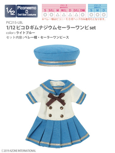 Azone PIC215-LBL 1/12 Piconeemo D Gymnasium Sailor One-piece Set (Light Blue)