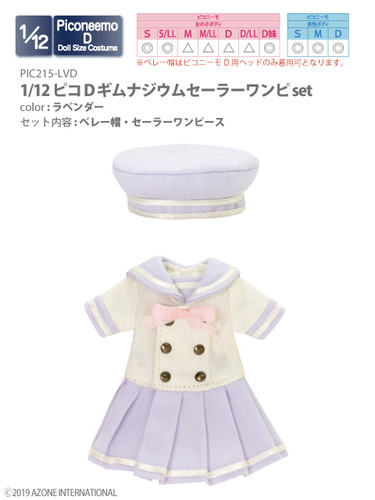 Azone PIC215-LVD 1/12 Piconeemo D Gymnasium Sailor One-piece Set (Lavender)