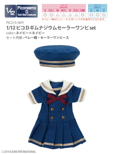 Azone PIC215-NVY 1/12 Piconeemo D Gymnasium Sailor One-piece Set (Navy x Navy)