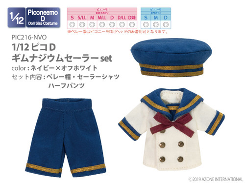 Azone PIC216-NVO 1/12 Piconeemo D Gymnasium Sailor Suit Set (Navy x Off White)