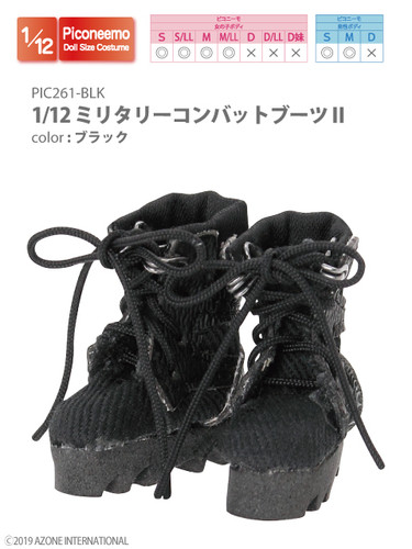 Azone PIC261-BLK 1/12 Piconeemo S Military Combat Boots II (Black)