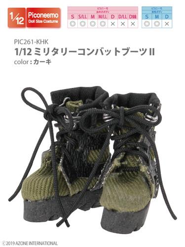 Azone PIC261-KHK 1/12 Piconeemo S Military Combat Boots II (Khaki)