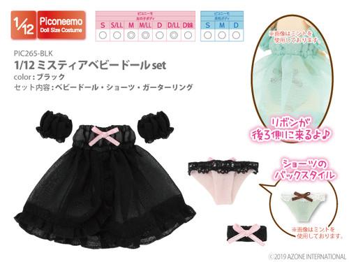 Azone PIC265-BLK 1/12 Piconeemo S Mistia Baby Doll Set (Black)