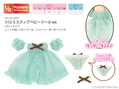 Azone PIC265-MNT 1/12 Piconeemo S Mistia Baby Doll Set (Mint)