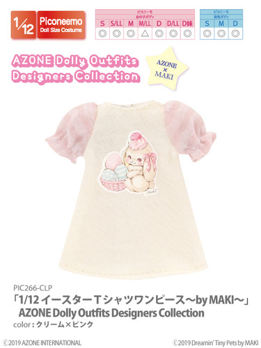 Azone PIC266-CLP 1/12 Piconeemo S Easter One-piece T-shirt by MAKI (Cream x Pink)