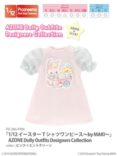 Azone PIC266-PKM 1/12 Piconeemo S Easter One-piece T-shirt by MAKI (Pink x Mint Green)