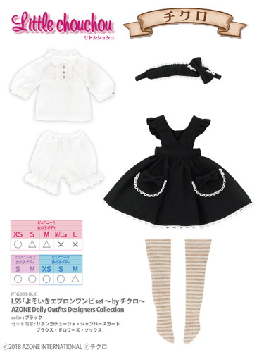 Azone PTG008-BLK LSS Apron One-piece Set by Chicro (Black)