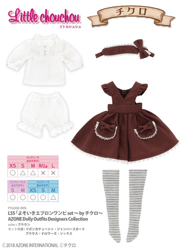 Azone PTG008-BRN LSS Apron One-piece Set by Chicro (Black)