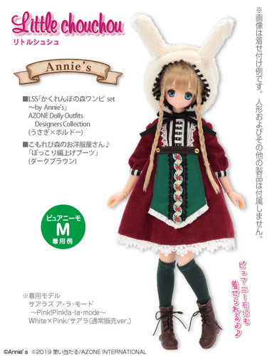 Azone PTG009-BRD LSS Hide-and-seek Forest One-piece Set by Anniefs (Rabbit x Bordeaux)