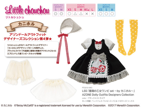 Azone PTG010-BKS LSS Rose Maiden One-piece Set by Kanihoru (Black x Stripe)