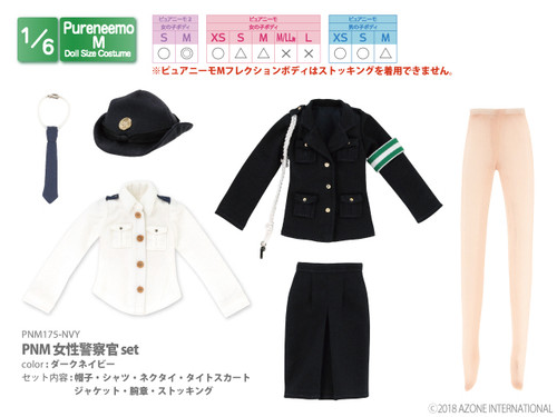 Azone PNM175-NVY PNM Women Police Uniform Set (Dark Navy)