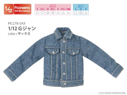 Azone PIC278-SAX 1/12 Piconeemo M Denim Jacket (Sax)