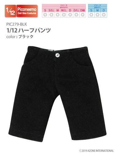 Azone PIC279-BLK 1/12 Piconeemo Half Pants (Black)
