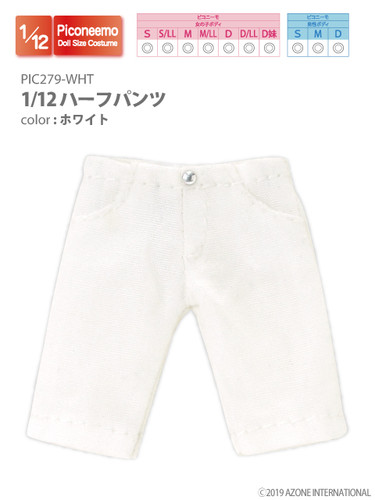 Azone PIC279-WHT 1/12 Piconeemo Half Pants (White)