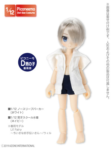 Azone PIC282-NVY 1/12 Piconeemo Boys Swimming Wear (Navy)
